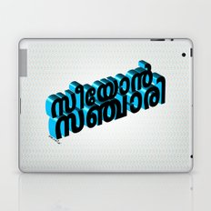 Seeyon Sanjari (Zion Traveler) - (3D - Black & Blue) Laptop & iPad Skin