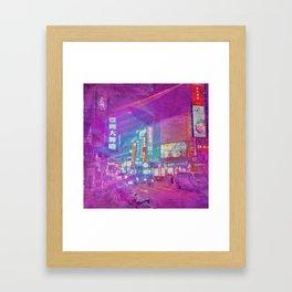 Taipei Street Framed Art Print