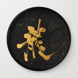 Japanese Abstract Art - Dragon in Golden Kanji calligraphy Wall Clock