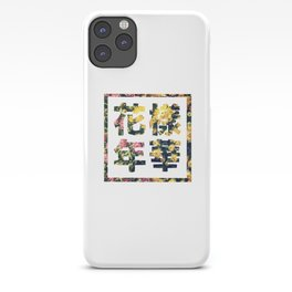 BTS YOUNG FOREVER 花樣年華 SPRING iPhone Case