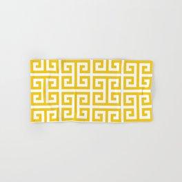 Large Gold and White Greek Key Pattern Hand & Bath Towel