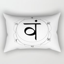 Swadhisthana, Svadisthana or sadhishthana Rectangular Pillow