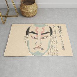 KABUKI Mask Traditional Make-Up Theatre Kanteiryu Blue Rug