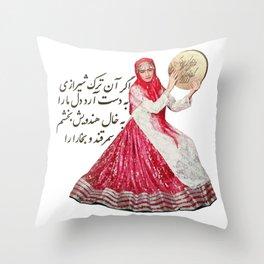 Turk Shirazi Throw Pillow