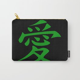 The word LOVE in Japanese Kanji Script - LOVE in an Asian / Oriental style writing. - Green on Black Carry-All Pouch