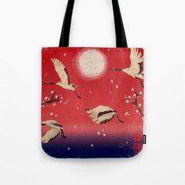 Durumi Tote Bag