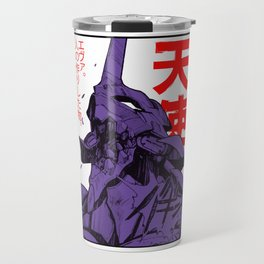 Eva 01 evangelion Travel Mug