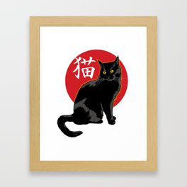 A black cat with hieroglyph Framed Art Print