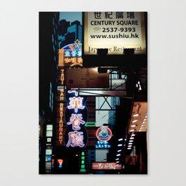 Hong Kong Lights Canvas Print