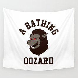 A Bathing Oozaru Wall Tapestry