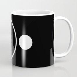 Emptiness - Black and White Minimalism Coffee Mug
