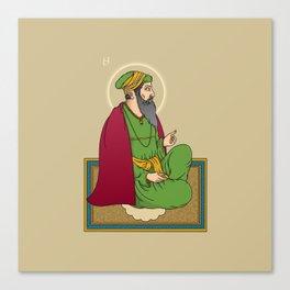 Sri Guru Ram Das Ji Canvas Print