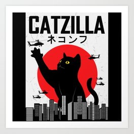 CATZILLA Cat Kitty Japan Vintage Gift Art Print