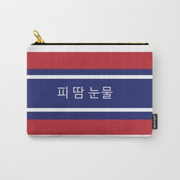 Blood, Sweat, and Tears (BTS) Carry-All Pouch