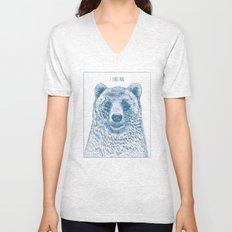 Bear (Ivory) Unisex V-Neck