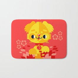 Year of the Dog 2018 Bath Mat