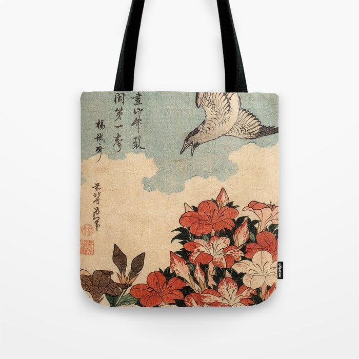 Hokusai Cuckoo and azaleas -hokusai,manga,japan,Katsushika,cuckoo,azaleas,Rhododendron Tote Bag