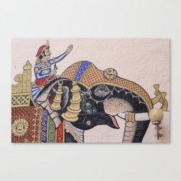 Shah & Elephant Canvas Print