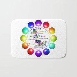 JapaneseEnglish-RejoicePrayThank Bath Mat