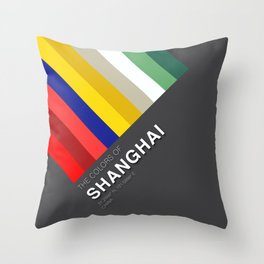 Colors of Shanghai Throw Pillow