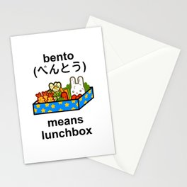 bento means lunchbox - Blue Version Stationery Cards