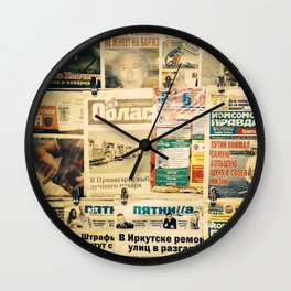 Russian newspapers Wall Clock