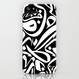 Arabic Calligraphy Pattern iPhone Case