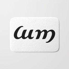 Ambigram Cum Bath Mat
