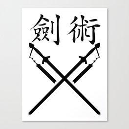 China Sword Canvas Print