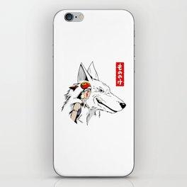 Princess Mononoke Wolf iPhone Skin