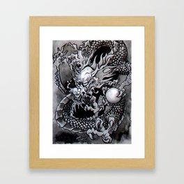 Japanese Dragon in ink Framed Art Print