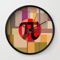 pi Wall Clocks featuring Geometric Pi  by Vi Sion