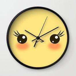 Kawaii Sunny Bright Wall Clock