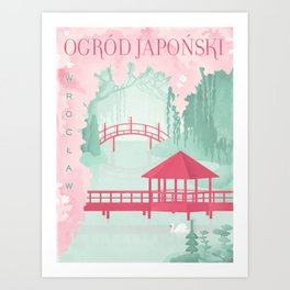 Ogród Japoński | Japanese Garden | Wrocław Art Print