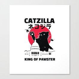catzilla  Canvas Print