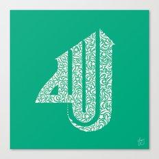 II EmeraldGreen 'Allah'  Canvas Print
