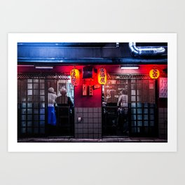 Izakaya, japanese bar restaurant Art Print