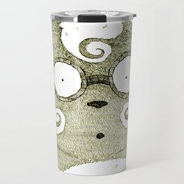 MARIFUF Travel Mug