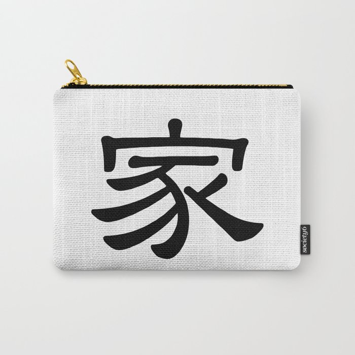 Jia / Chinese Symbol Home Carry-All Pouch