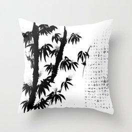 Japan Bambo Black Throw Pillow