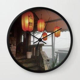 Lanterns in the Fog Wall Clock