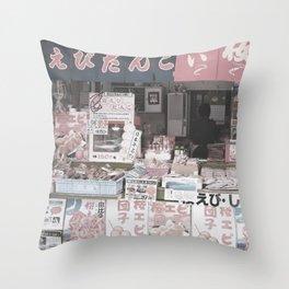 Food Store Throw Pillow
