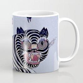 Korean Tiger Minhwa with Three Cubs Coffee Mug