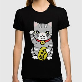 Japanese Good Luck Grey Gray Tabby Cat Maneki Neko  T-shirt