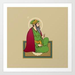 Sri Guru Ram Das Ji Art Print
