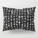 Ancient Chinese Manuscript // Black by thinlinetextiles