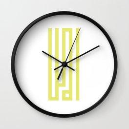 أمل Wall Clock