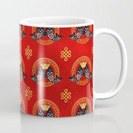 Good Fortune Symbol with Koi Fish and coin Coffee Mug