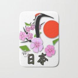 Tsuru Bird - The Legendary Japanese Bird (Accessories Lifestyle & T- Shirts) Bath Mat