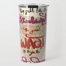 Bollywood dialogue Travel Mug